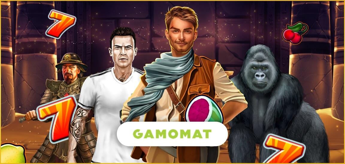 Gamomat Online Casino